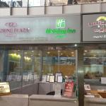 Foto de Holiday Inn Kuwait