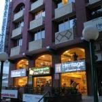 NAHAR HERITAGE HOTEL, Bangalore