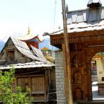 Kamru Temple Gate