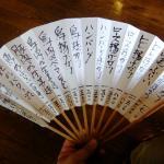 Jintei Foto