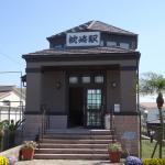 JR Makurazaki Station