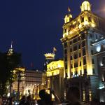 View from BUND , 1KM from the hotel