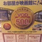 Foto de Toyoko Inn Yokohama Sakuragi-cho