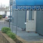 Outside Santorini's