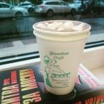 Granvillano Caffe