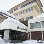Photo de Hotel Kinomezaka