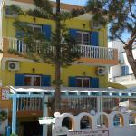 Photo de Kamari Star Hotel