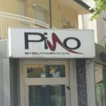 Фотография Bar Gelateria Da Pino
