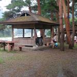 Tabayamamura Suigen Park