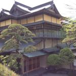 Noshiro Old Restaurant Kaneyu