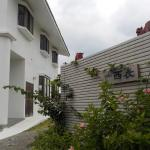 Photo de Villa Iriomote