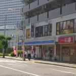 Sushitei Hikarimachi