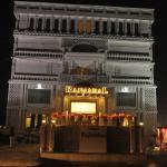 Foto de Rajmahal Hotel Agra