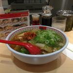 Korean style of noodle soup
