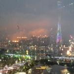 Ascott IFC Guangzhou Photo