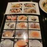 Photo of Kocho Restaurant