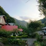 Fuyam Tourist Home Foto