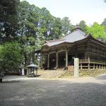 Konbo Temple