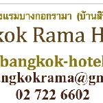 Bangkok Rama Hotel address