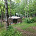 Foto de Woodland Tipis and Yurts