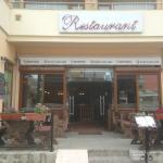 صورة فوتوغرافية لـ Restaurant ATOL