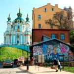 Andrews Descent near Radisson Blu Hotel Kyiv Podil