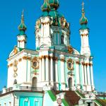 St. Andrew's Church Kiev near Radisson Blu hotel Kyiv Podil