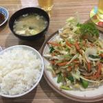 Photo of Iseya Japanese Restaurant
