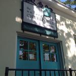 The Underground Cheesecake Company