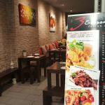Foto de 3 Seasons Thai Fusion Food