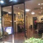 Photo de Niiza Daily Hotel