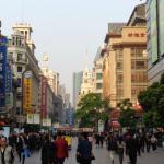 East Nanjing
