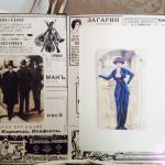 Foto de 1913 Restaurant