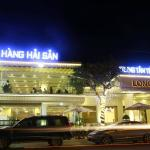 Long Phung Seafood Restaurant