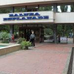 Danubius Health Spa Resort Esplanade Foto