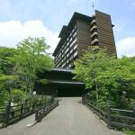 望樓Noguchi登別溫泉旅館