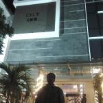 Photo de Hotel City Inn