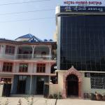 Hotel Khema Rattha