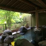 Foto de Otaki Hotel