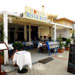 Notos Restaurant