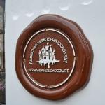 Lviv Handmade Chocolate
