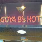 Foto de Nagoya B's hotel