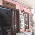 Outside Taverna