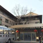 Foto de Xizhao Temple Hotel (King Talent Hotel)