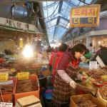 Foto de Gyeongdong Market