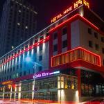 Hotel Nine