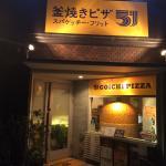 Foto de Goichi Pizza