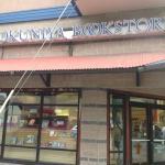 テナントの紀伊国屋書店