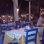 Steki Restaurant Photo