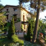 Foto de Hotel Cueva Ahumada